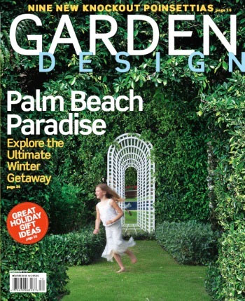 Better Homes and Gardens Than Yours